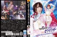 GHKQ-75 Beautiful Mask Aurora VS Stallion Monster Zetsuringer -Holy Girl Fallen to Sex Slave- Ameri Hoshi