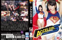 GHKQ-85 Accel Girl S Aoi Mizutani