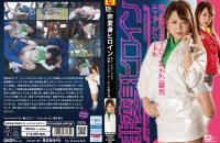 GHKQ-89 Non-Transforming Heroine Charge Mermaid -Battle! Nanami Aoi in Another World- Riko Kitagawa
