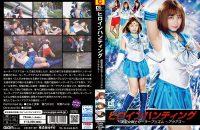 GHKQ-95 Heroine Hunting -Sailor Prism -Aquas- Ayumi Kimito, Hinata Seno, Reina Makino