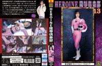 MNFC-13 Heroine Insult Club 13 Bato Ranger Bato Pink Rika Ayumi