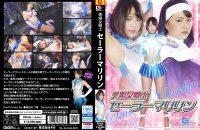 GHKR-26 Sailor Marilyn Miduki Sanada