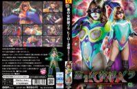 GHKR-27 Evil Female Cadre Zora -Hero Insult -The Way to Super Evolution Ayumi Kimito