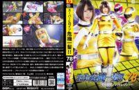 THP-78 Super Heroine in Grave Danger!! Vol.78 Blid Ranger Miduki Sanada, Ai Inoue