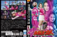 GTRL-64 Luminous X -Frantic Luminous Pink's Horror Signal Hell- Rika Ayumi