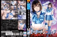 GHKR-34 Sailor Trinitia -Stallion Mask Increase Rika Mari