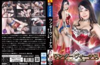 GHKR-40 Wonder Venus -Superhuman Hung Ai Minano
