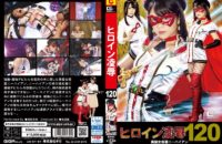 RYOJ-20 Heroine Insult Vol.120 -Beautiful Mask Ni Hyan Riona Minami