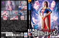 GHKR-52 Heroine White Eye Twitching Domination Hana Haruna