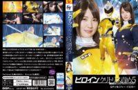 GGTB-39 Heroine Clitoris Torture 5 -SP Soldier Yellow Aoi Mizutani
