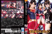 GHKR-73 Hermaphrodite Heroine Super Lady Mihina, Tomoka Akari